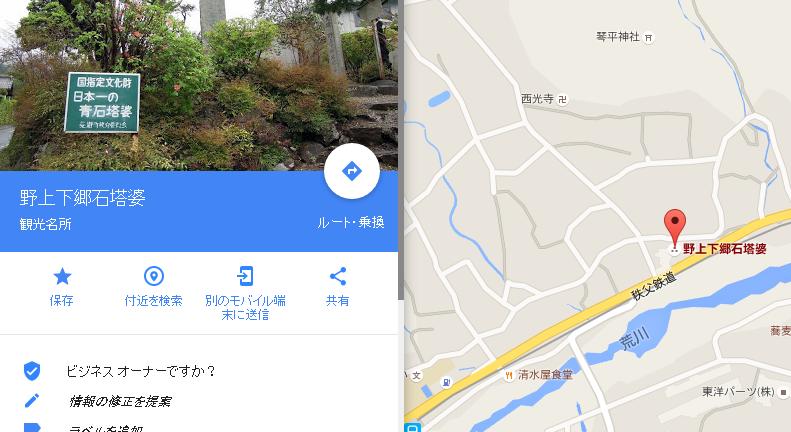 f:id:lettuce_chan:20160618104135p:image:w640