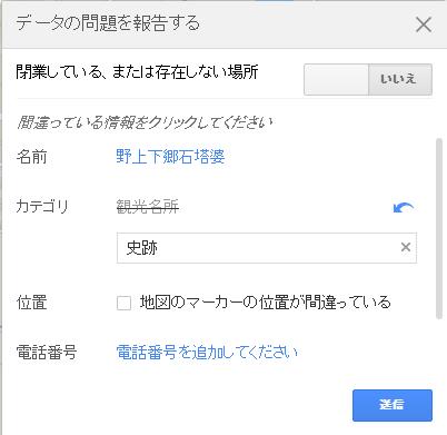 f:id:lettuce_chan:20160618104229p:image:w640