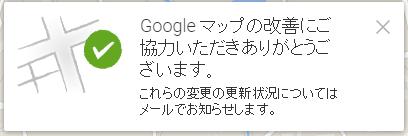 f:id:lettuce_chan:20160618104230p:image:w640
