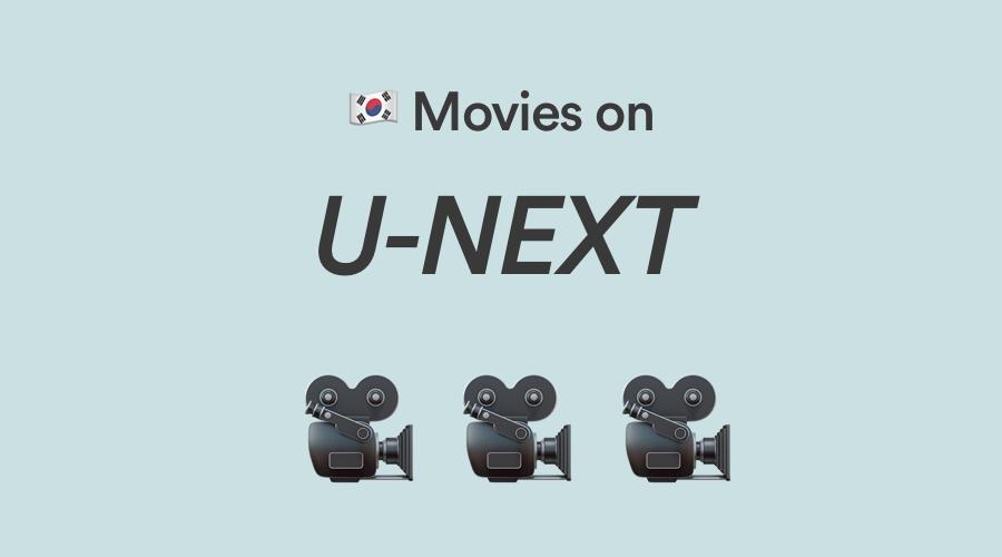 u-next r18