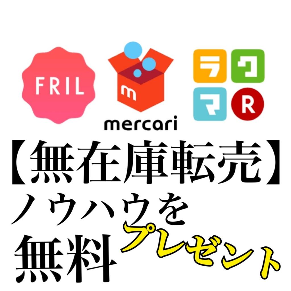 f:id:level-3110-level:20160903091022j:plain