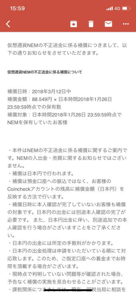 f:id:level-3110-level:20180313160203p:plain