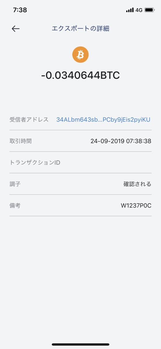 f:id:level-3110-level:20190924190902p:plain