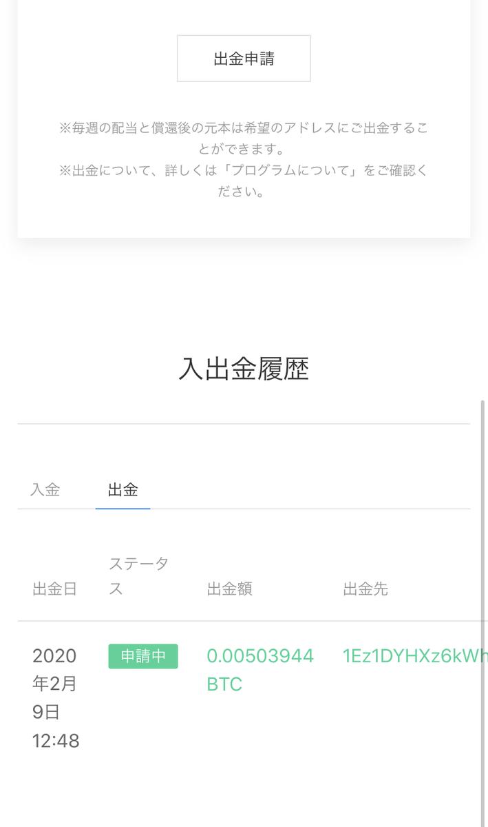 f:id:level-3110-level:20200210174959j:plain