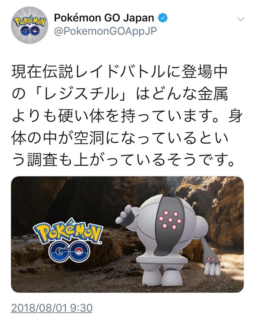 f:id:level999:20180801093500j:image