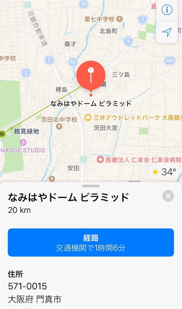 f:id:level999:20180801150948j:image