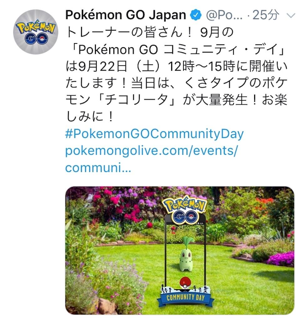 f:id:level999:20180815055640j:image
