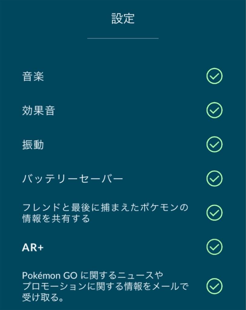 ポケモン go フレンド 募集 掲示板