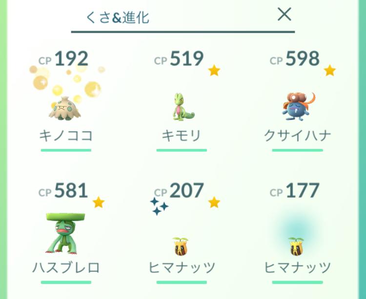 f:id:level999:20180827155241p:plain