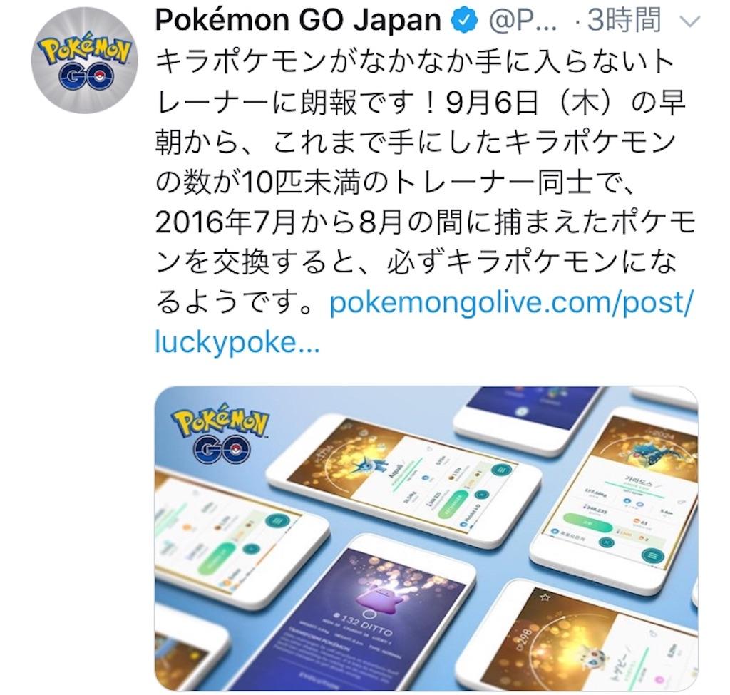 f:id:level999:20180906100900j:plain