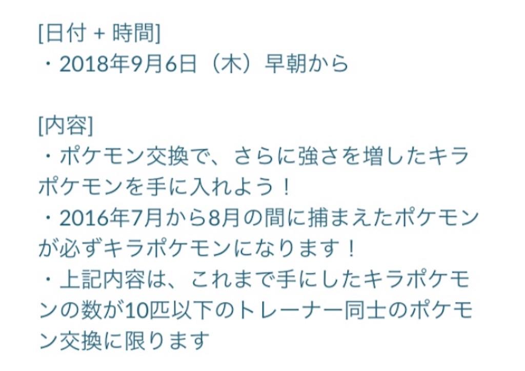 f:id:level999:20180906101229j:plain