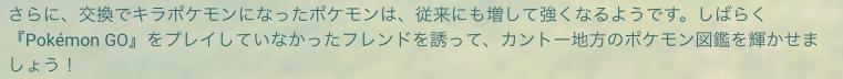 f:id:level999:20180906123843p:plain