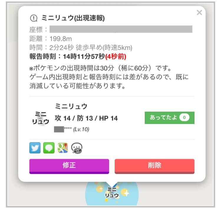 f:id:level999:20181011232135p:plain