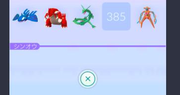 f:id:level999:20181013225018p:plain