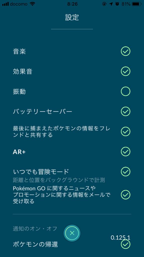 f:id:level999:20181102102638p:plain