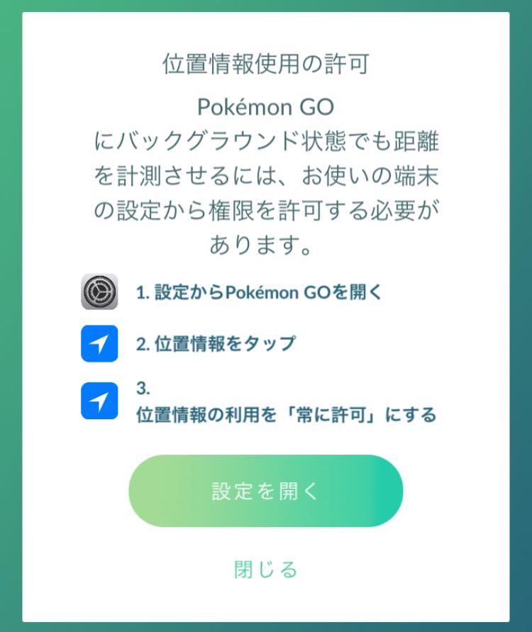 f:id:level999:20181102103230j:plain