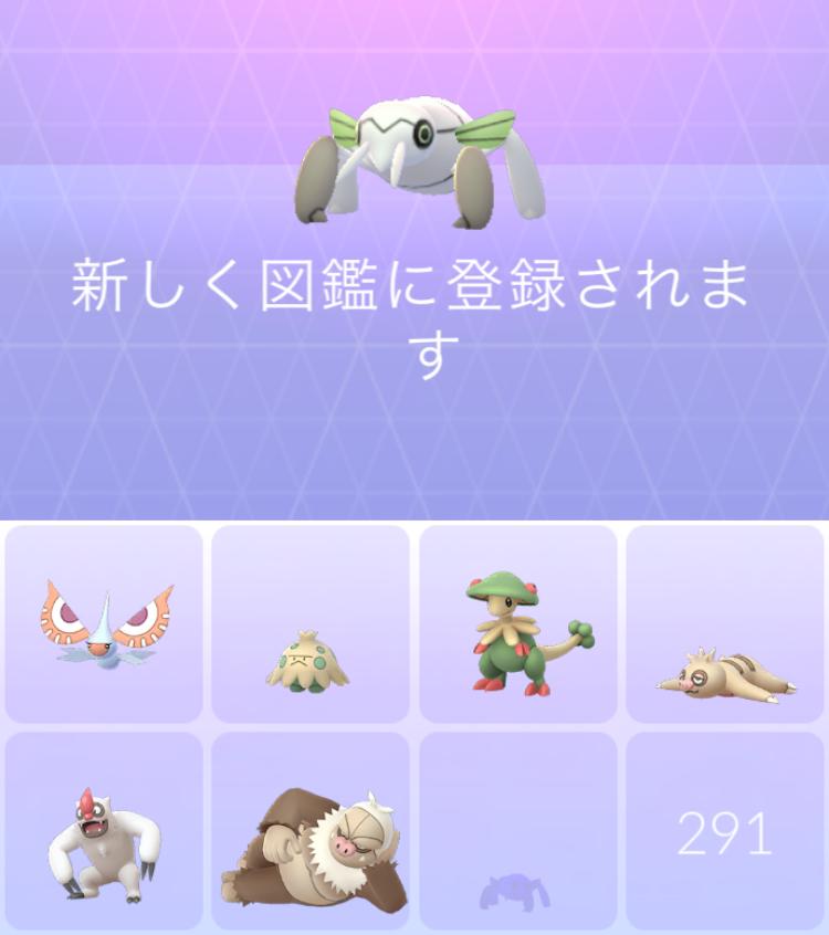 f:id:level999:20181105001843j:plain