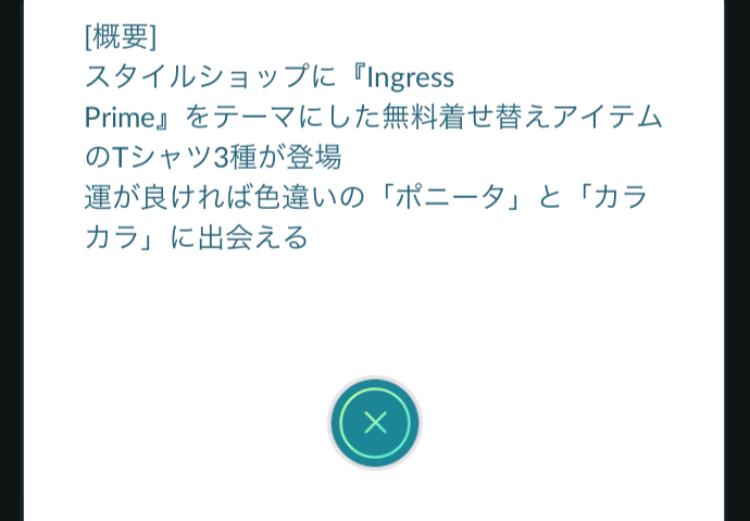 f:id:level999:20181106182358j:plain