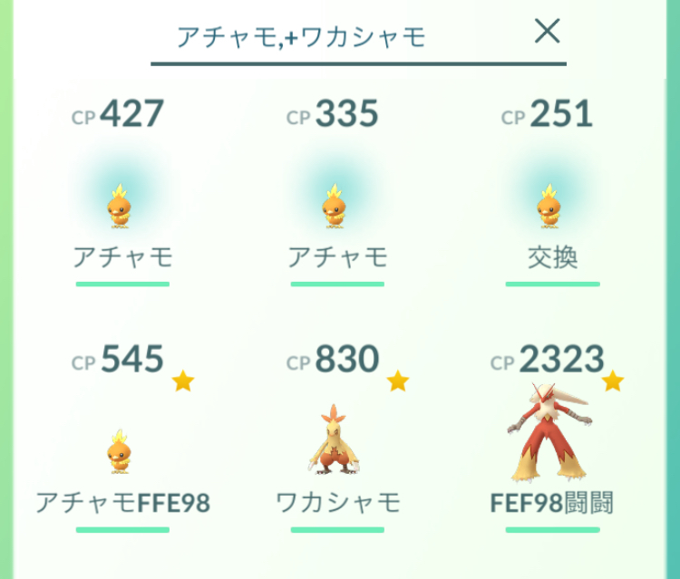 f:id:level999:20181109145336j:plain