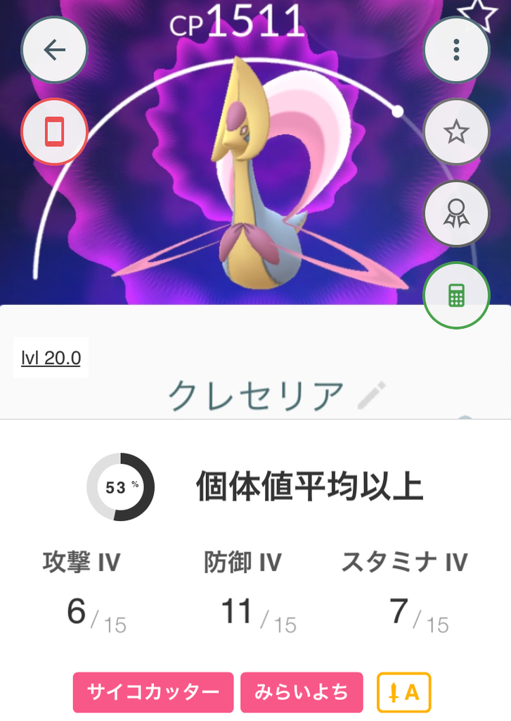 f:id:level999:20181121111919j:plain