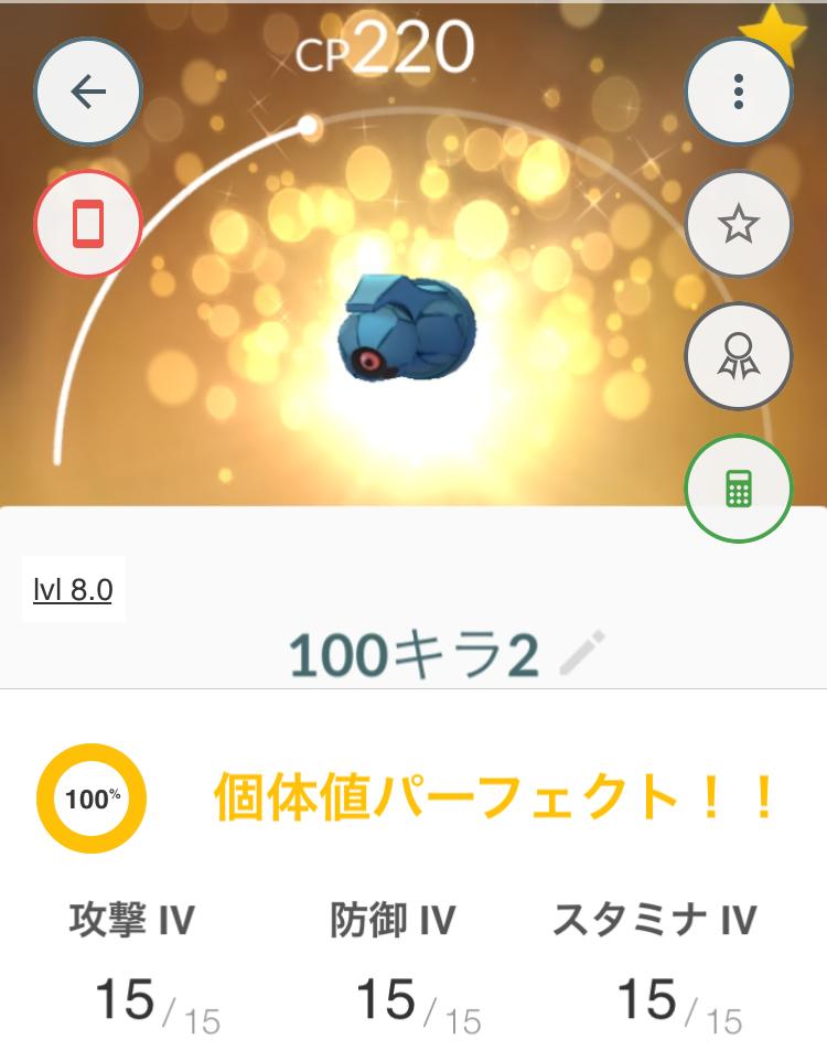 f:id:level999:20181201222544p:plain