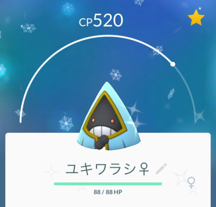 f:id:level999:20181226121221j:plain