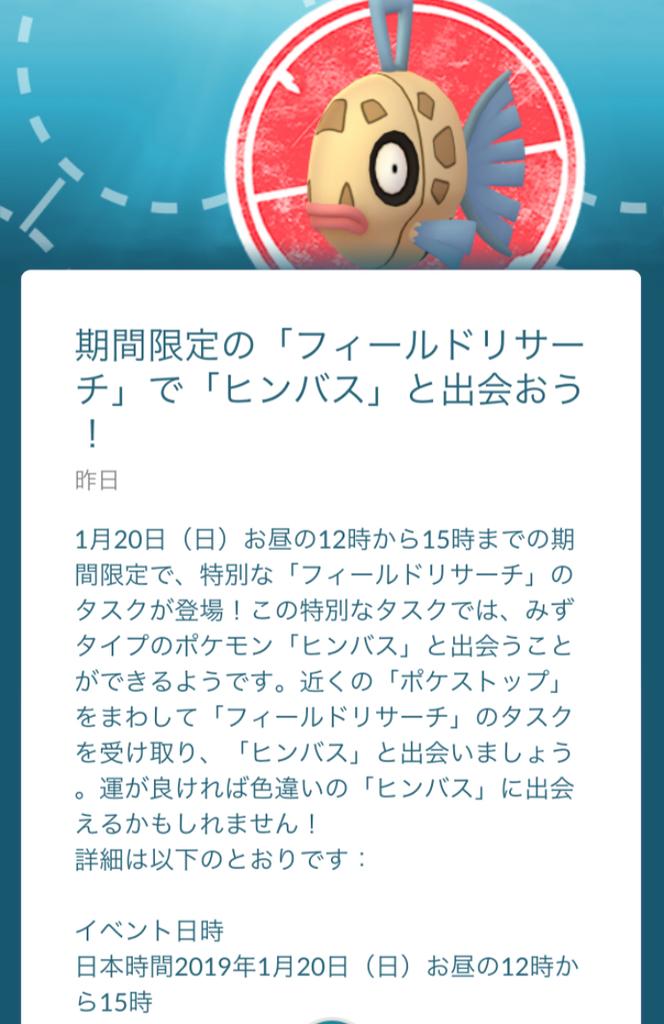 f:id:level999:20190111180724j:plain