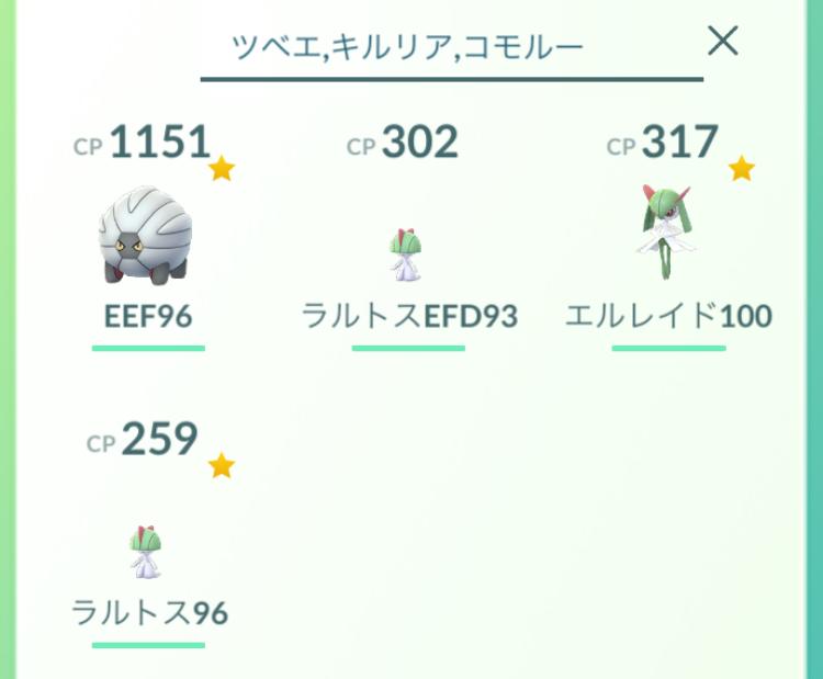 f:id:level999:20190115204120p:plain