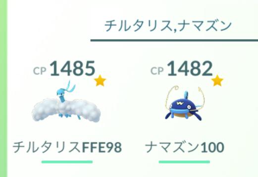 f:id:level999:20190115210859p:plain