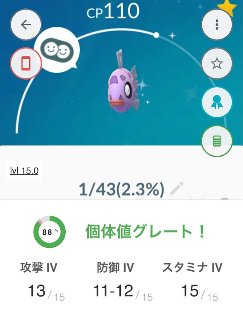 f:id:level999:20190120154816j:image