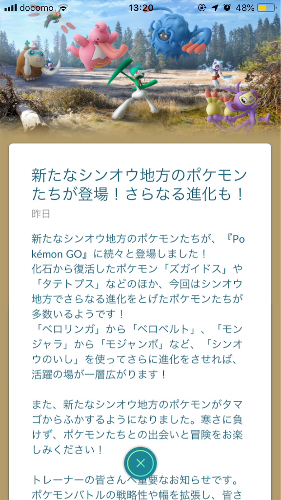 f:id:level999:20190201140439p:image