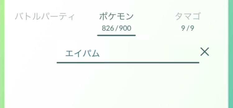 f:id:level999:20190201230943j:plain