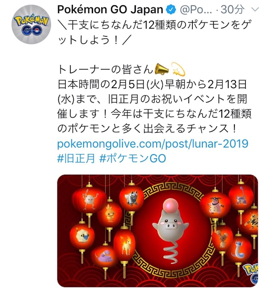 f:id:level999:20190205080526j:image