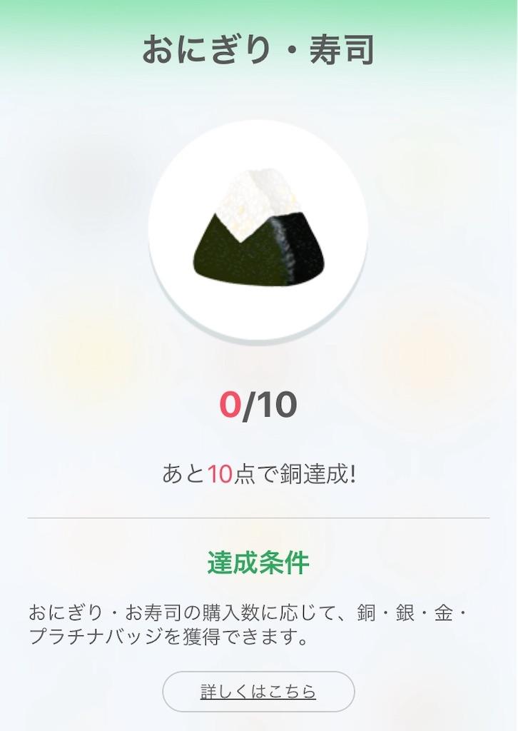 f:id:level999:20190211003141j:image