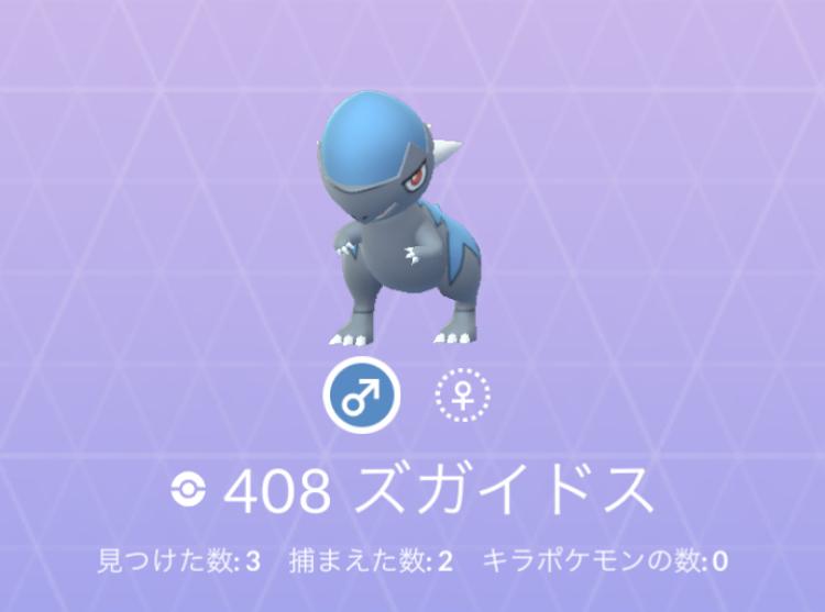 f:id:level999:20190215013757j:plain