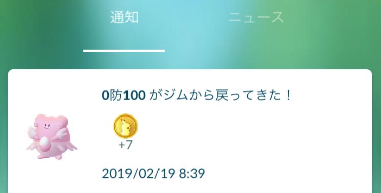 f:id:level999:20190220152343j:plain