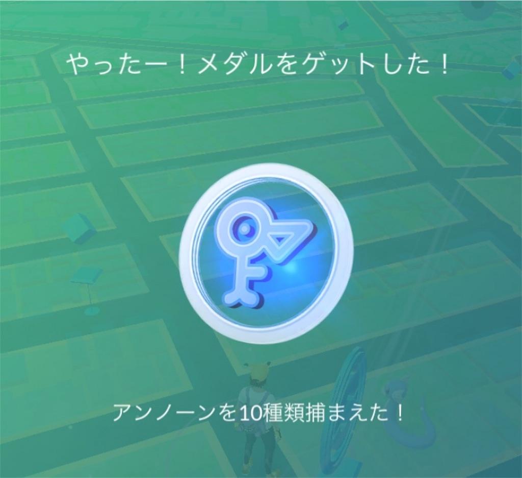 f:id:level999:20190223125128j:image