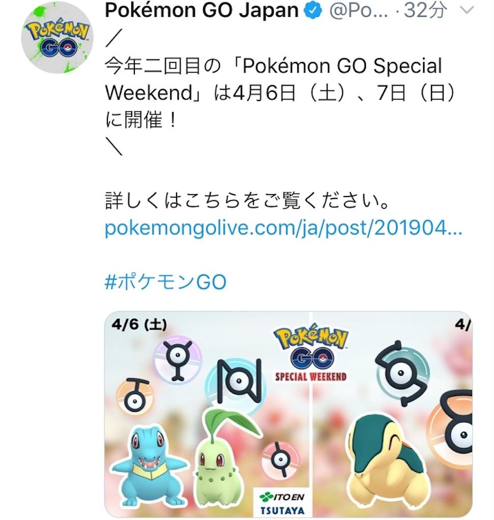 f:id:level999:20190226103834j:image