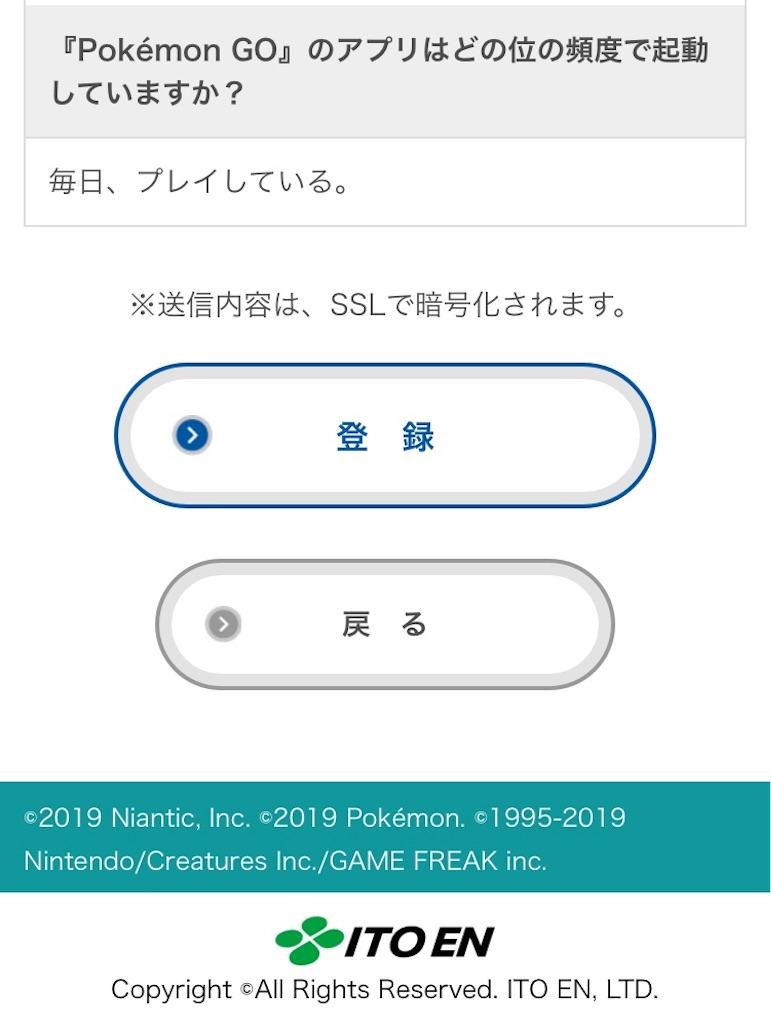 f:id:level999:20190304114116j:image
