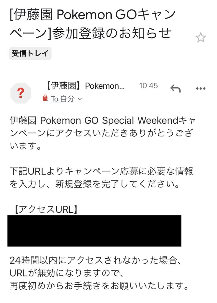 f:id:level999:20190304123548j:plain