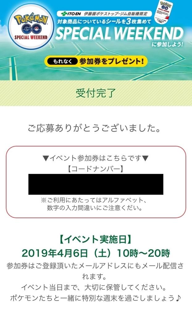 f:id:level999:20190304124955j:plain