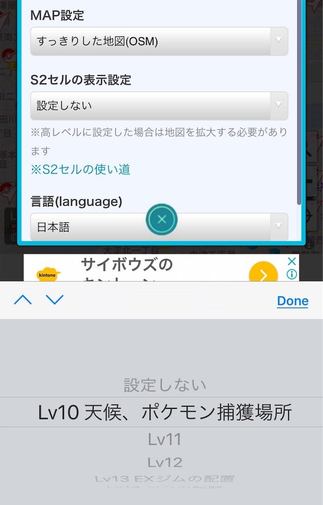 f:id:level999:20190326183531j:image