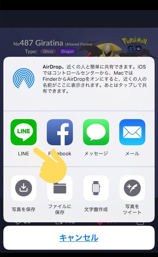 f:id:level999:20190326211438j:image