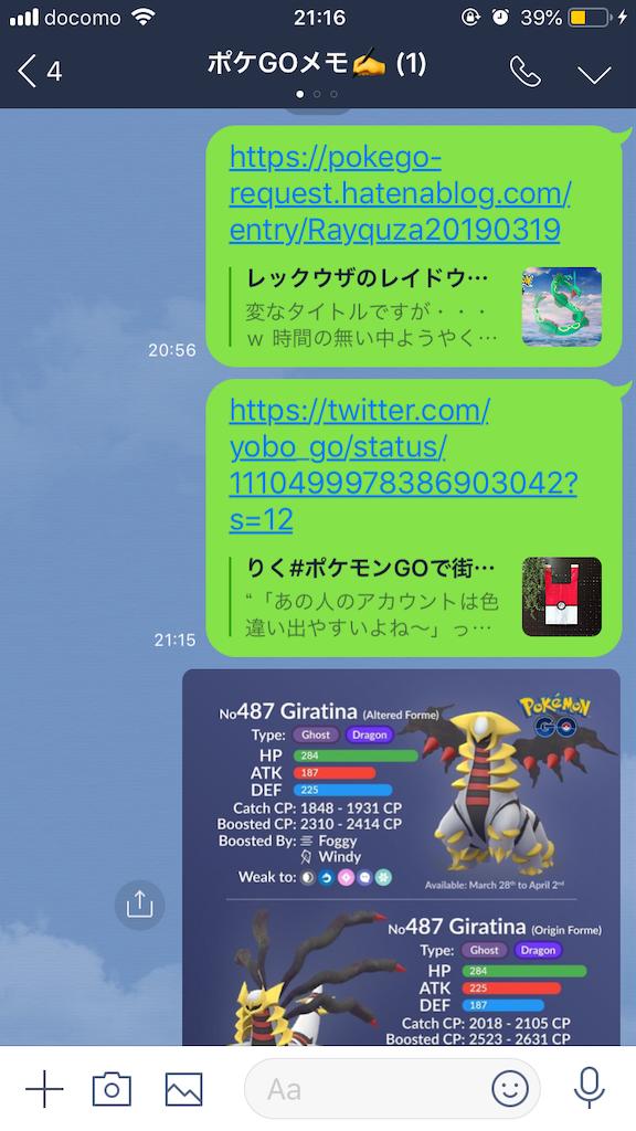 f:id:level999:20190326211801p:image