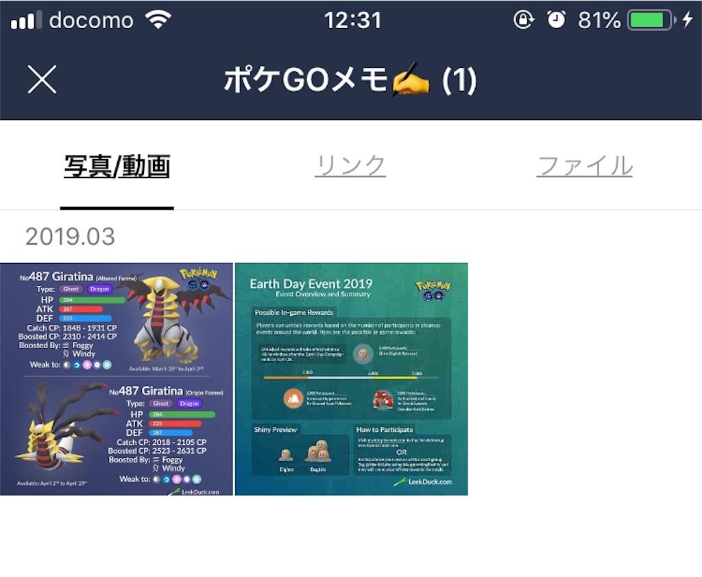 f:id:level999:20190327123707j:image