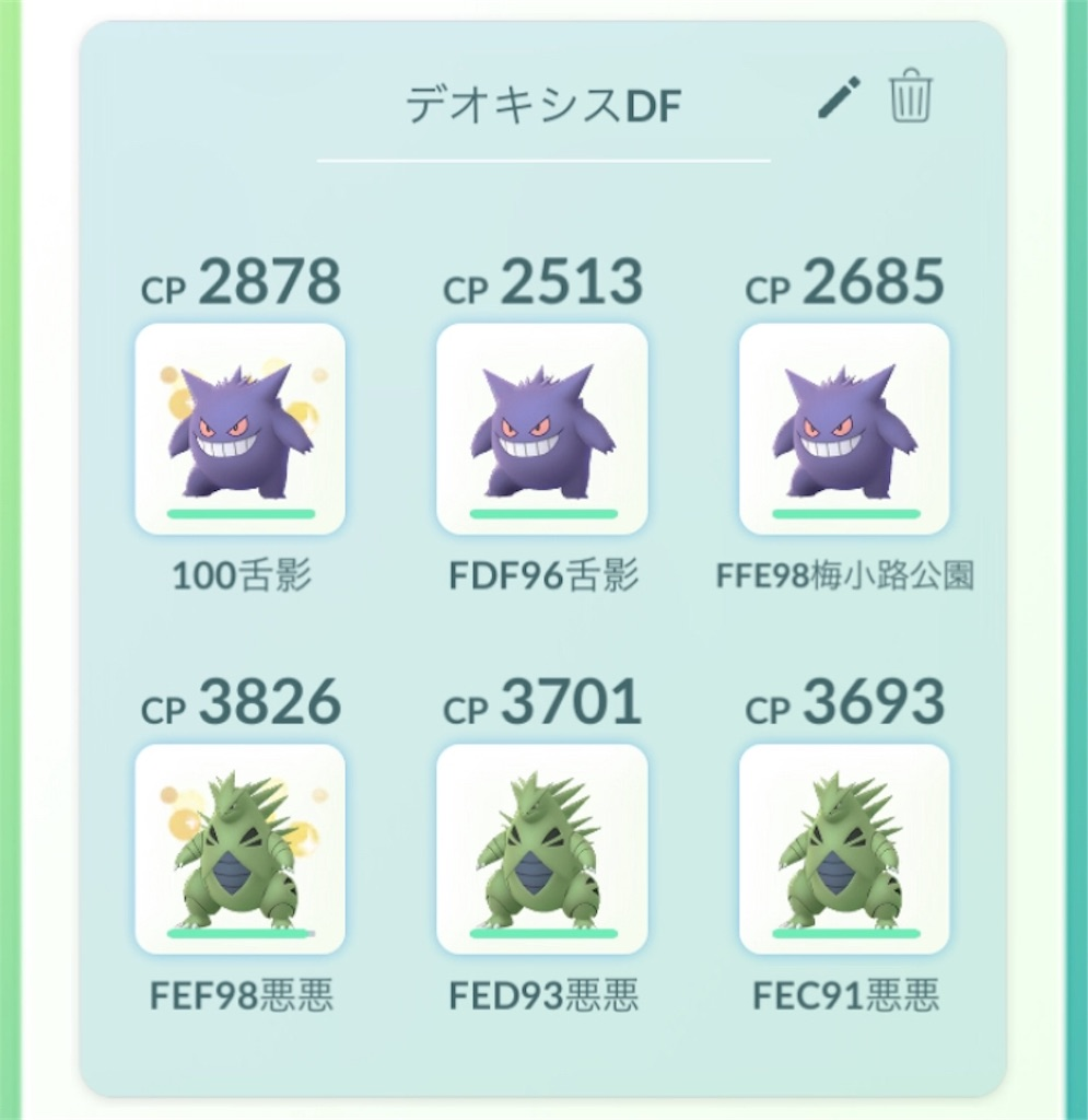 f:id:level999:20190329203249j:image