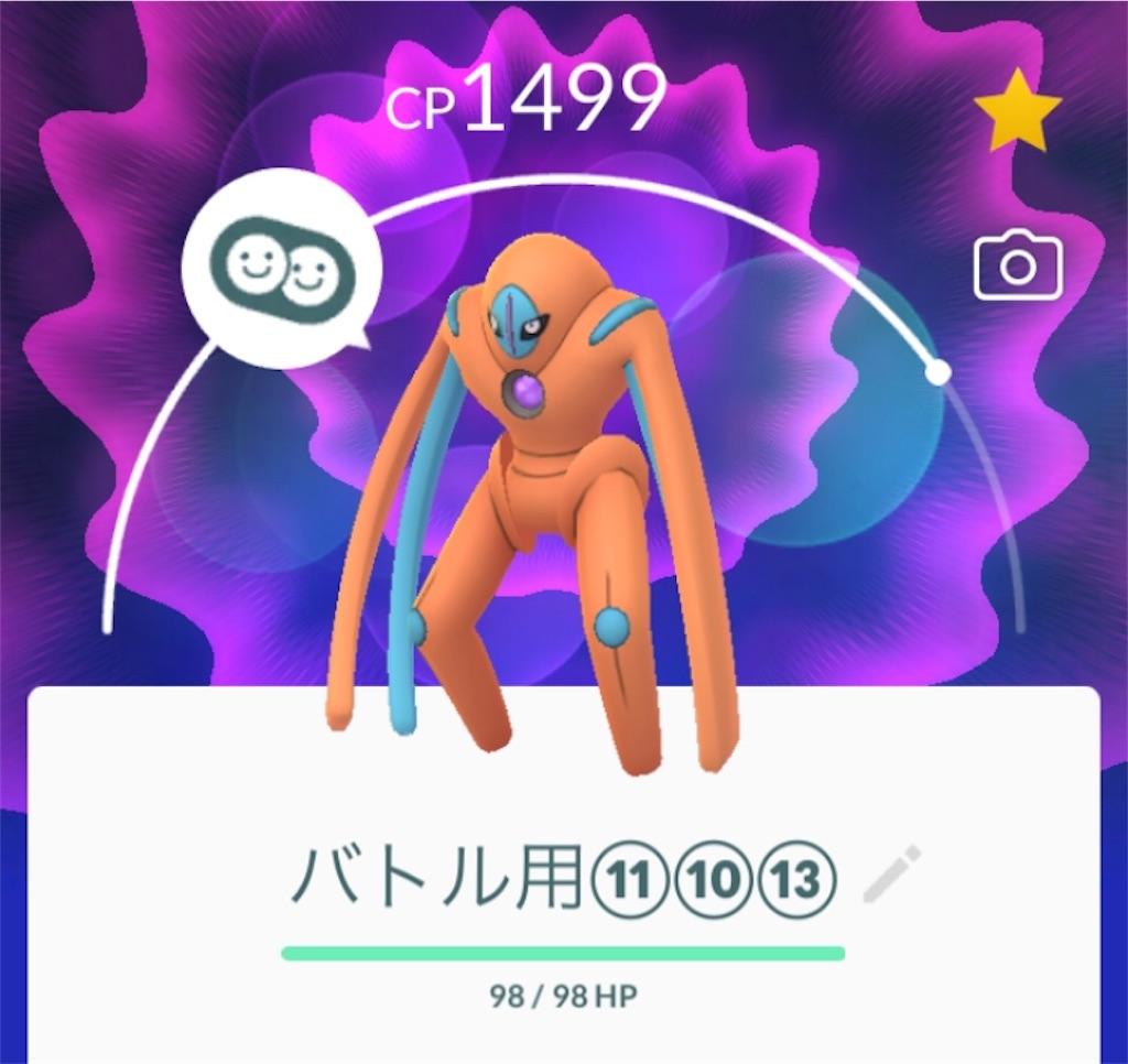 f:id:level999:20190329221942j:image