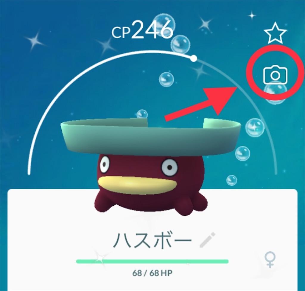 f:id:level999:20190401011010j:image