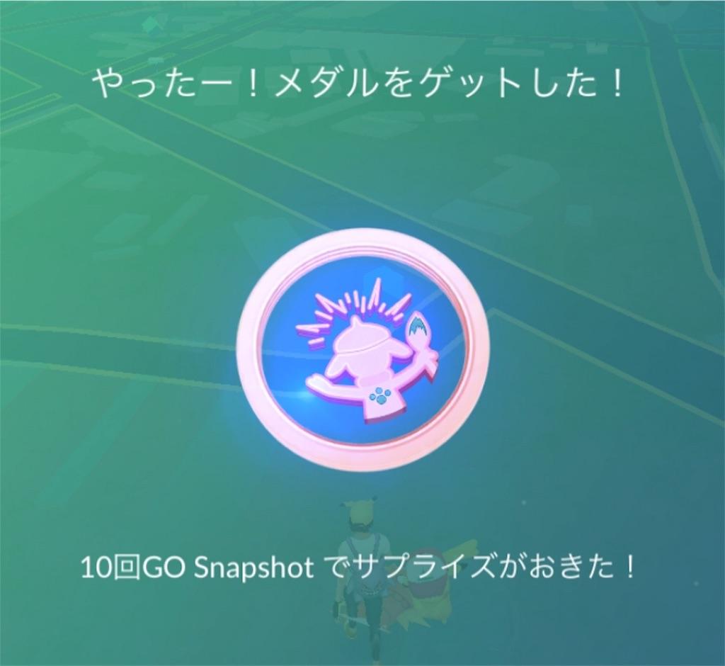 f:id:level999:20190401013336j:image
