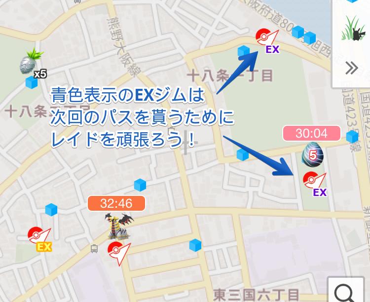 f:id:level999:20190401181119j:plain